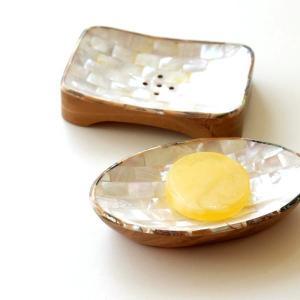 ソープディッシュ おしゃれ 石鹸置き シェル 貝殻 木 かわいい せっけん置き 石鹸皿 シェルとウッドのソープホルダー 2タイプ|gigiliving