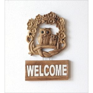 WELCOME ウェルカム 看板 玄関 ふくろう オブジェ エントランス 天然木 木彫り 壁掛け 雑貨 木彫りフクロウの壁掛けA|gigiliving|02