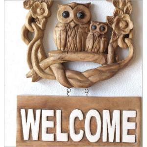 WELCOME ウェルカム 看板 玄関 ふくろう オブジェ エントランス 天然木 木彫り 壁掛け 雑貨 木彫りフクロウの壁掛けA|gigiliving|04