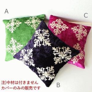 クッションカバー 45×45 おしゃれ かわいい 正方形 アジアン エレガント グリーン ネイビー ピンク ソファ 刺繍ベルベットクッションカバー 3カラー