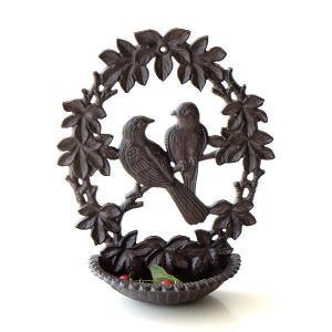 バードフィーダー 鳥 えさ台 餌台 壁掛け アイアン 鉄 鋳物 かわいい おしゃれ お庭 ガーデニング ベランダ アイアンバードフィーダー ハンギング