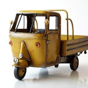 ブリキのおもちゃ 置物 置き物 インテリアオブジェ アンティーク レトロ 雑貨 American Nostalgia 三輪自動車