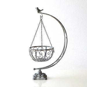 フラワースタンド ハンギング 吊り下げ 花台 アイアン シャビー アンティーク 鳥 かわいい 鉢ラック 鉢スタンド 吊り下げフラワースタンド|gigiliving