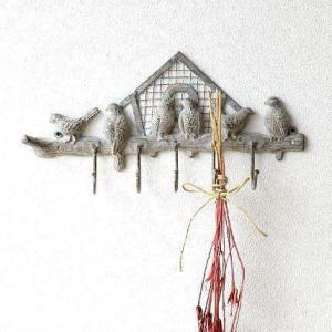 フック 壁掛け 5連 アンティーク レトロ おしゃれ かわいい 鳥 雑貨 引っ掛け ウォールフック 玄関 壁 キーフック 鍵掛け シャビーなバードガーデンフック|gigiliving