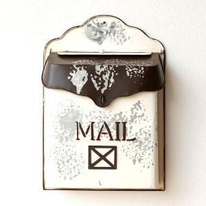 ポスト 郵便ポスト 壁掛け 壁付け おしゃれ アンティーク レトロ 北欧 ヴィンテージ かわいい メールボックス シャビーな2トーンカラーのポスト|gigiliving