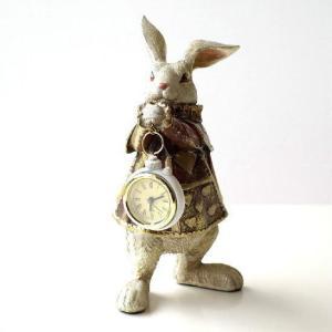 置時計 置き時計 おしゃれ かわいい うさぎ 置物 雑貨 オブジェ インテリア 可愛い 卓上 懐中時計 アナログ スタンドクロック ラビットクロック ハートマント