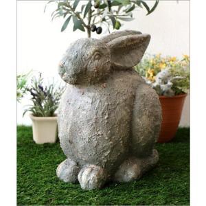 ガーデン置物 置き物 うさぎ ウサギ ガーデンオブジェ レジンラビット gigiliving 04