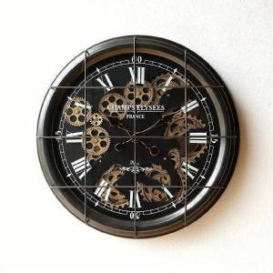 壁掛け時計 掛け時計 掛時計 壁掛時計 おしゃれ アンティーク レトロ クラシック ヨーロピアン 北欧 かっこいい モダン ブラック 黒 アイアンの掛け時計 ギアーB