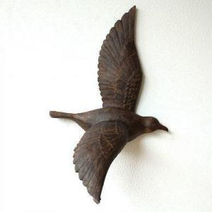 立体的な バードの壁飾りは 羽ばたいている姿が 今にも、飛んでいきそうな リアル感のある壁飾り 彫刻...