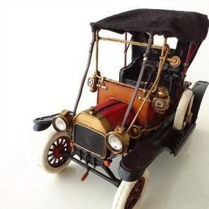 ブリキのおもちゃ 置物 置き物 インテリアオブジェ アンティーク レトロ 雑貨 American Nostalgia クラシックカー