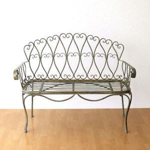 ガーデンベンチ おしゃれ アンティーク風 アイアンの2人掛けベンチ