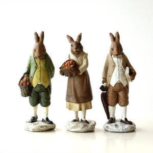 ウサギ 雑貨 置物 うさぎのオブジェ 3タイプ|gigiliving