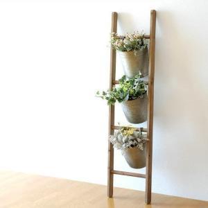 木製のハシゴに ブリキのポットが付いた フラワースタンドです  ポットは取り外しが出来 花やグリーン...