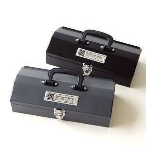 工具箱 ツールボックス ユーティリティボックス 持ち運び おしゃれ スチール 裁縫箱 小物入れ ユーティリティBOX S2カラー|gigiliving