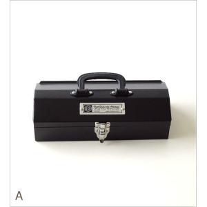 工具箱 ツールボックス ユーティリティボックス 持ち運び おしゃれ スチール 裁縫箱 小物入れ ユーティリティBOX S2カラー|gigiliving|06