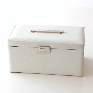 ジュエリーボックス 大容量 シンプル 可愛い 鍵付き チェスト 引き出し アンティーク ミラー アクセサリーボックス スウィートジュエリーボックス|gigiliving