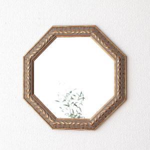 八角形 鏡 八角ミラー 八角鏡 玄関 リビング 壁掛けミラー ウォールミラー アンティークなミラー 八角|gigiliving