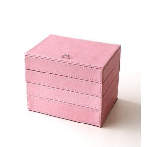 ジュエリーボックス 大容量 可愛い ピンク トレー シンプル アクセサリーケース アクセサリー 収納 大型 重ねる 大きい 4段ジュエリーボックスの写真