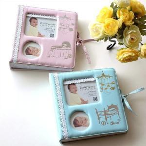 フォトアルバム かわいい L版 アルバム ベビー 赤ちゃん 子供 160枚 卓上 フォトスタンド 写真立て 出産祝い 誕生祝い ベビーメリー・フォトアルバム 2カラー|gigiliving