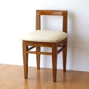 チーク チェア 椅子 無垢材 天然木 木製 コンパクト 小さい 小さめ シンプル おしゃれ デスクチェア クッション 背もたれ低い チークコンパクトチェアー|gigiliving