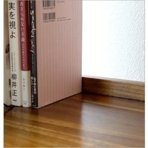 本棚 書棚 マガジンラック 雑誌 収納棚 多目的ラック 飾り棚 飾棚 アジアン家具 完成品 無垢 チークフリーラック60|gigiliving|05