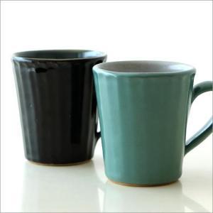 マグカップ 益子焼 陶器 日本製 おしゃれ モダン ナチュラル ライン コップ コーヒーカップ コーヒーマグ カラー鎬マグカップ 2カラー|gigiliving