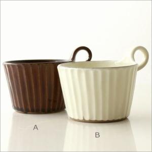 マグカップ 陶器 おしゃれ 益子焼 日本製 コーヒーカップ コーヒーマグ スープカップ モダンマグカップ 2カラー|gigiliving
