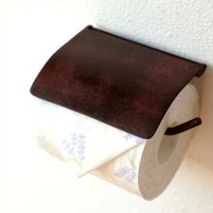 トイレットペーパーホルダー カバー 真鍮 アンティーク シンプル おしゃれ ブラスペーパーホルダー CBシンプル|gigiliving