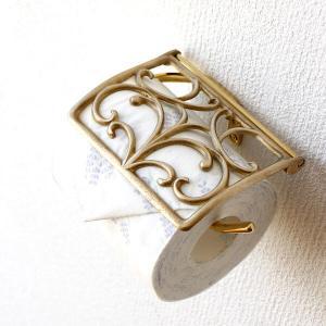 トイレットペーパーホルダー カバー 真鍮 アンティーク エレガント おしゃれ ゴールド 金 ブラスペーパーホルダー G gigiliving