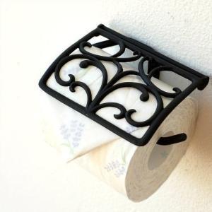 トイレットペーパーホルダー カバー 真鍮 アンティーク エレガント おしゃれ ブラック 黒 ブラスペーパーホルダー ROCA|gigiliving