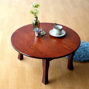 ちゃぶ台 円卓 60cm おしゃれ 和 丸テーブル 和風 カフェ 和室 丸型 丸い 円形 コンパクト 座卓 ローテーブル 昭和レトロ 木製 折りたたみ ちゃぶ台 60cm|gigiliving