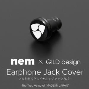 イヤホンジャックカバー NEMモデル ギルドデザイン アルミ削り出し  iPhone SE Xperia GILD design|gilddesign