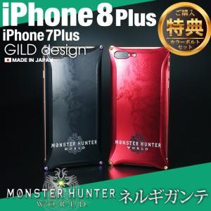 ギルドデザイン iPhone8 Plus iPhone7Pl...