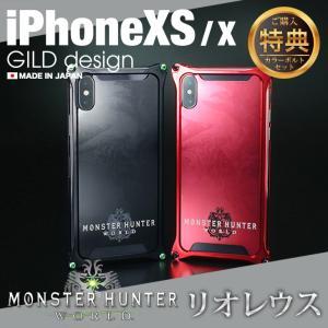 ギルドデザイン iPhoneX モンスターハンターワールド ...