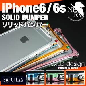 ギルドデザイン iPhone6s ソリッド バンパー エヴァンゲリオン アルミ スマホケース iPhone6 新作 GILD design|gilddesign