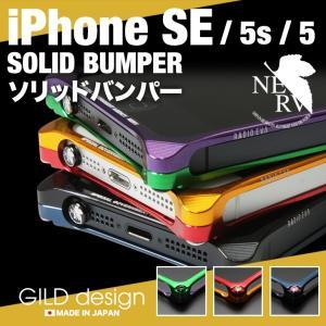 ギルドデザイン iPhoneSE ソリッド バンパー エヴァンゲリオン アルミ スマホケース iPhone5s GILD design|gilddesign