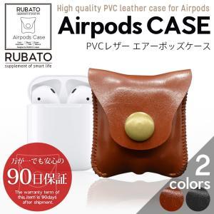 AirPods ケース カバー エアーポッズ PVC レザー アクセサリー おしゃれ