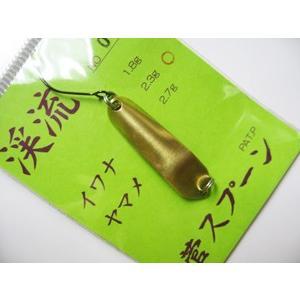 菅スプーン 菅スプーン 2.3g (00 シンチュウ) 【ネコポス対応商品】|gill