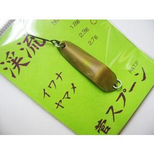 菅スプーン 菅スプーン 2.3g (49 シンチュウレインボー) 【ネコポス対応商品】|gill