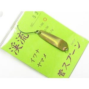 菅スプーン 菅スプーン 2.3g (53 コガネムシ) 【ネコポス対応商品】|gill
