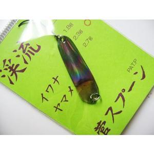 菅スプーン 菅スプーン 2.7g (50 レインボー) 【DM便対応商品】|gill