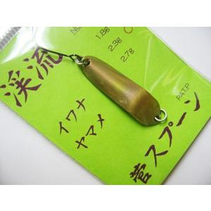 菅スプーン 菅スプーン 8g (49 シンチュウレインボー) 【DM便対応商品】|gill