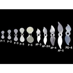 アングル スウィッシャープロペラ P-3 (シルバー) 【ネコポス対応商品】|gill