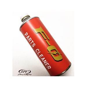 オフィスZPI F-0パーツクリーナーボトル|gill