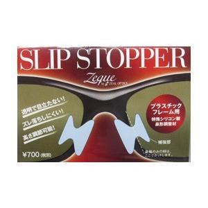 ジールオプティクス スリップストッパー AS-008(鼻パッドシール) 【DM便対応商品】|gill