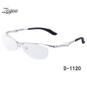 ジールオプティクス Baron(バロン)眼鏡フレーム D-1120 (フレーム:マットクローム)(レンズ:デモレンズ※偏光グラスではありません) gill