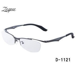 ジールオプティクス Baron(バロン)眼鏡フレーム D-1121 (フレーム:ガンメタル)(レンズ:デモレンズ※偏光グラスではありません)|gill
