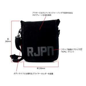 レイドジャパン RJ POUCH (ブラック)|gill