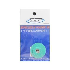 YTフュージョン DW008 ハイパーロックDワッシャー #08 【ネコポス対応商品】|gill