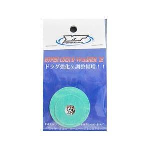 YTフュージョン DW012 ハイパーロックDワッシャー #12 【ネコポス対応商品】|gill